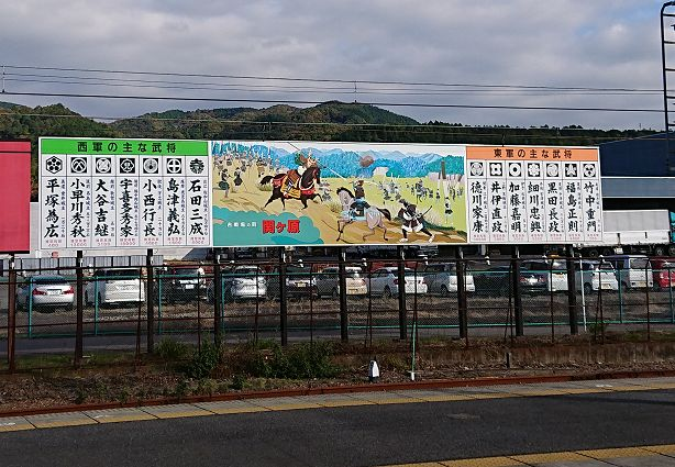 sta_busho614.jpg