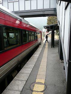 station1_p237.jpg