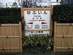 station3_L237.jpg