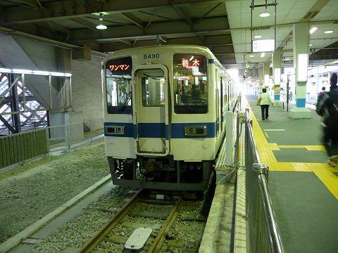station480.jpg