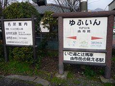 station4_L237.jpg