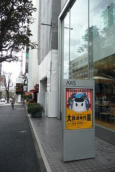 streetsign_237.jpg