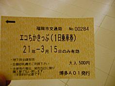 subway_ck.jpg