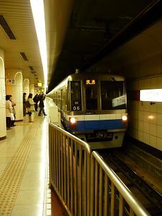 subway_tr.jpg