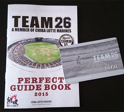 team26b.jpg