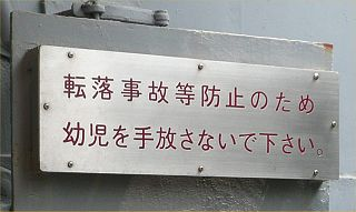 tebanasu320.jpg