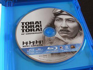 toraBD2.jpg