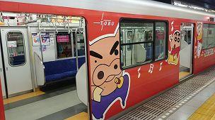 train304a.jpg