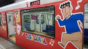 train304b.jpg