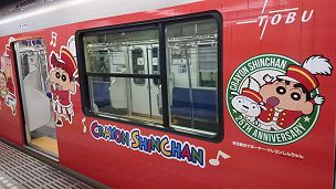 train304c.jpg