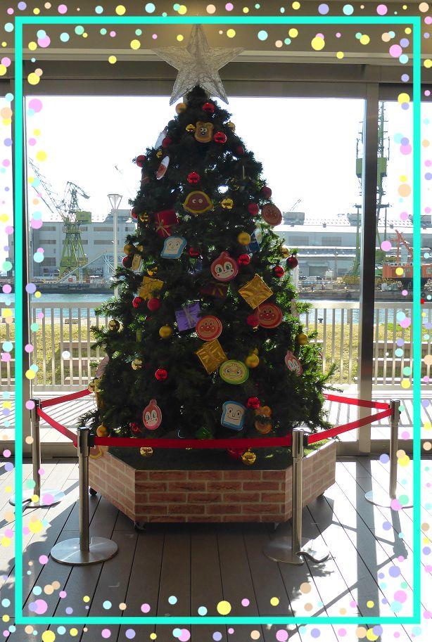 tree614.jpg