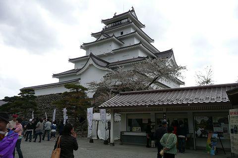 tsuru480.jpg