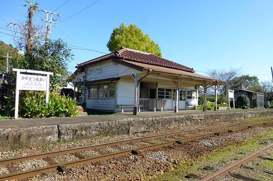 tsurumai560d.jpg