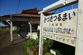 tsurumai_st277c.jpg