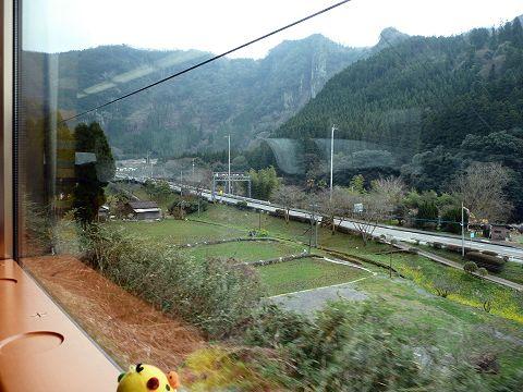 vista480.jpg