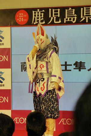 yasenbo03_304.jpg