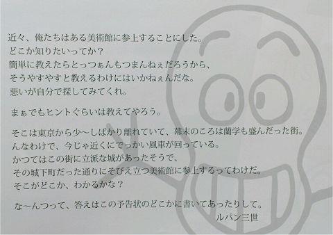 yokokujo.jpg