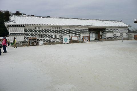 yonezawa480.jpg