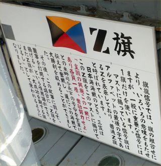 z_flg320.jpg