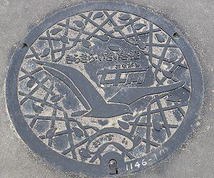 Manhole304a.jpg