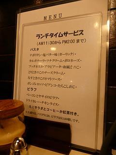 P1040264a.jpg