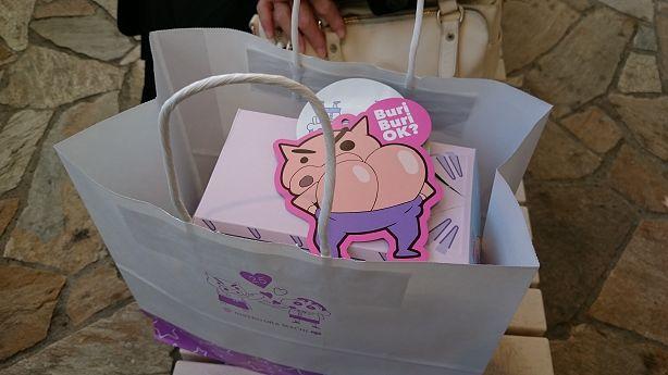 bag614.jpg