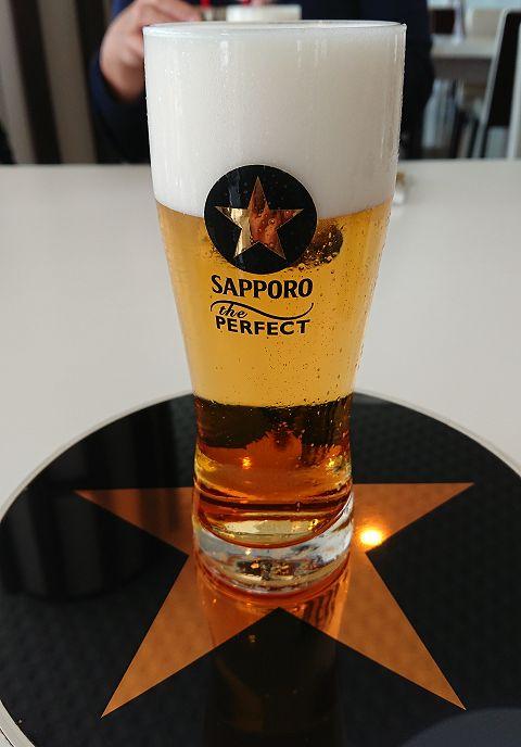 beer480.jpg