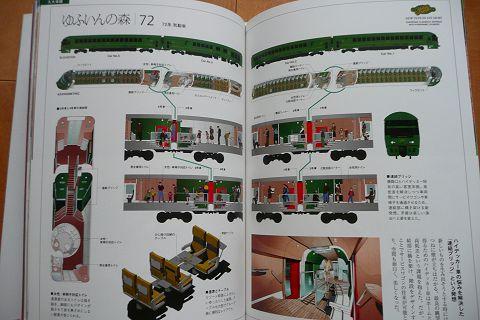 book_480.jpg