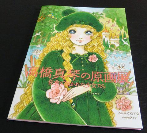 booklet480.jpg