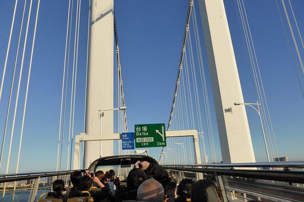 bridge614.jpg