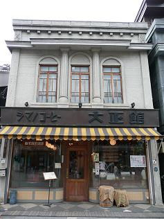 cafe_237.jpg