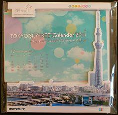 calendar237.jpg