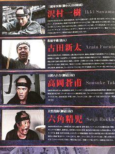 cast3.jpg