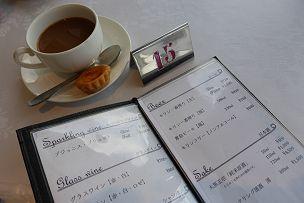 coffee304.jpg
