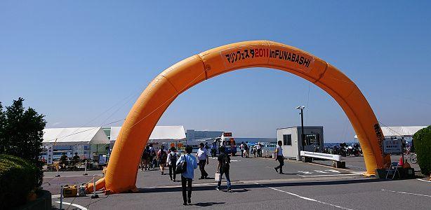 gate614.jpg