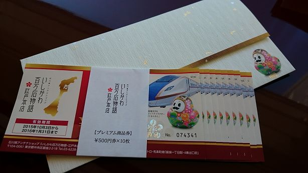 ishikawa614.jpg