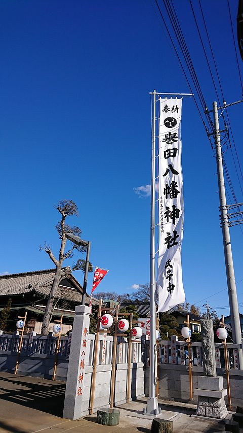 konda480.jpg