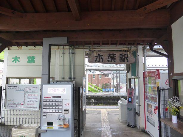 konoha_st_614.jpg