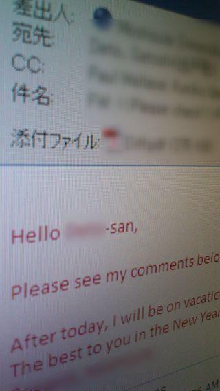 mail.jpg