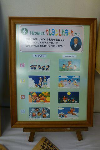 meishi320.jpg