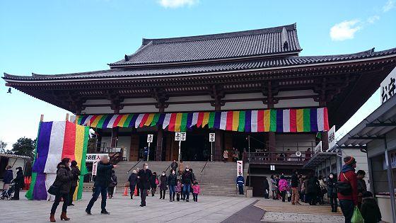 nishiarai560.jpg