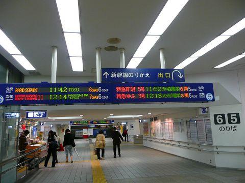 norikae480.jpg