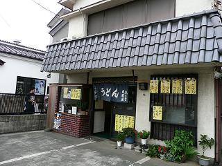 okano_320.jpg