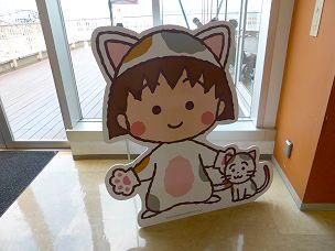 panelmaruko304.jpg