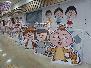 panelnagsawa304.jpg