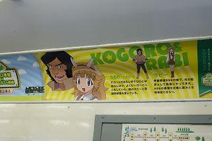 poster304d.jpg