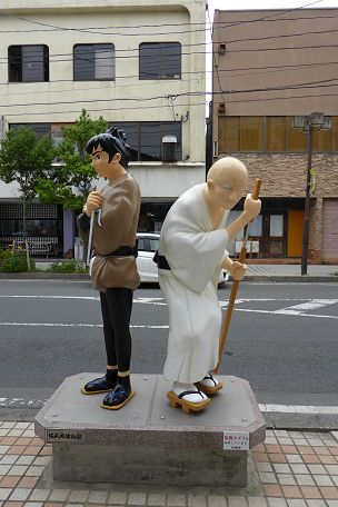 sabu&ichi304.jpg