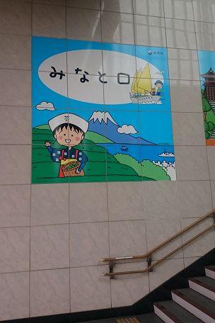shimizuSt304b.jpg