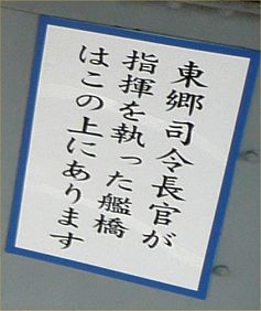 sign237.jpg