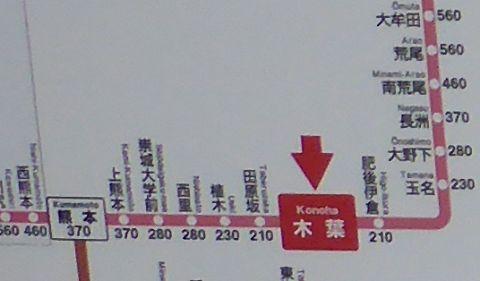 sign480.jpg